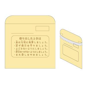 カード差込口を二重折込にして補強しているブックポケットです 初売り ブックポケット 注意事項入 超定番 1箱 100枚