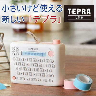 标签作家 Tepla 光向国王吉姆国王吉姆 fs3gm TEPRA Lite 密封