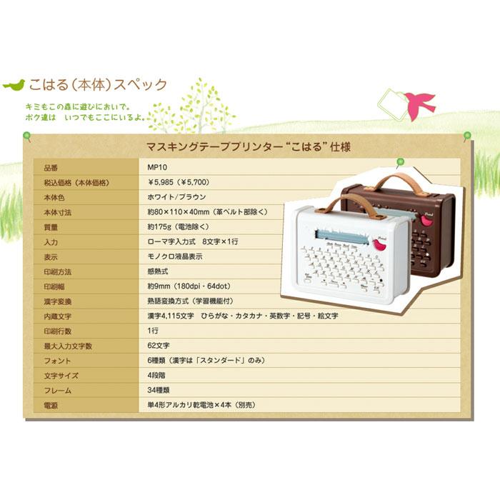 国王吉姆 (Jim 国王) マスキングテーププリンター 有没有屏蔽胶带打印机 coharu Tepla fs3gm