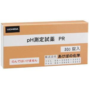 pH測定用フェノールレッド試薬 Palintest pH錠剤PR 100錠 1箱 水泳 超激安 記念日 100個 86207010 プール