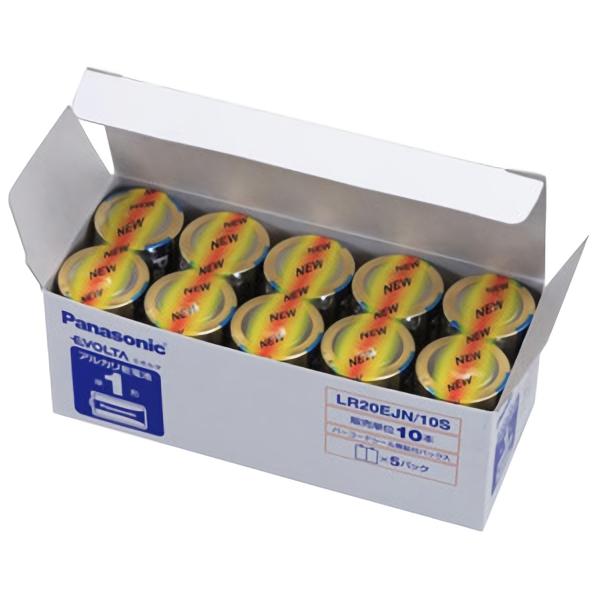 世界の人気ブランド 業界初 使用推奨期限10年 トップレベルの長もち 乾電池エボルタ単一 卓出 86362238 10本セット アルカリ電池