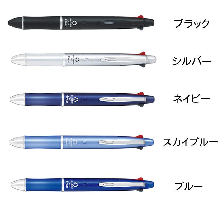 PILOT (pilot) Dr GRIP4+1 GIFT SELECTION doctorgripgiftserection  multi-function pen