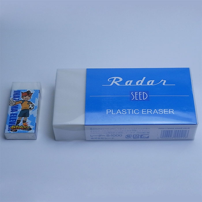 Radar Seed High Quality & Mild Touch Japanese Plastic ...