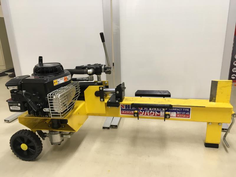 人気商品の 強力エンジン薪割機, Outlet Plaza 0c3aa389