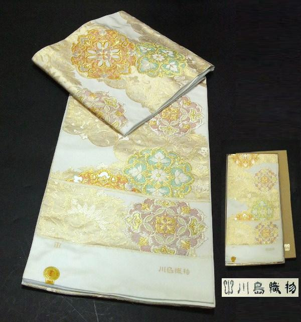 【宝彩館】高級 川島織物謹製 錦袋帯 慶飾華文 お仕立て付き
