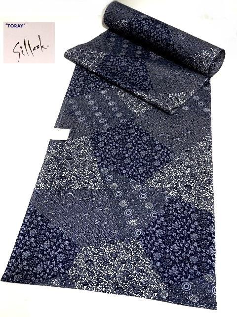 【宝彩館】高級 洗える着物 東レシルック 小紋反物 未仕立て95