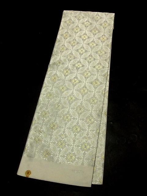 【宝彩館】高級 西陣織 川島織物謹製 本袋帯 菊花七宝 お仕立て付き
