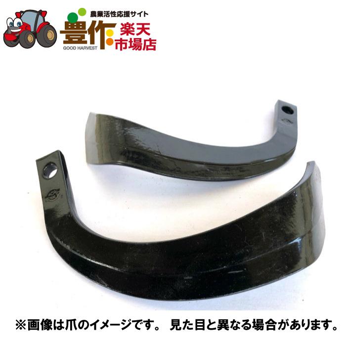 日本ブレード(シバウラ)ナタ爪【社外品】40本9-37-1D