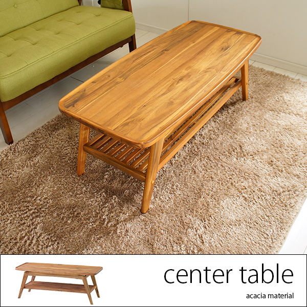 飲み物をこぼしても・・♪ 棚付き ローテーブル 110 【送料無料】 木製 センターテーブル アカシア 北欧 110 棚付き シンプル ナチュラル 天然木 木製 高級感 おしゃれ センターテーブル 安い ローテーブル