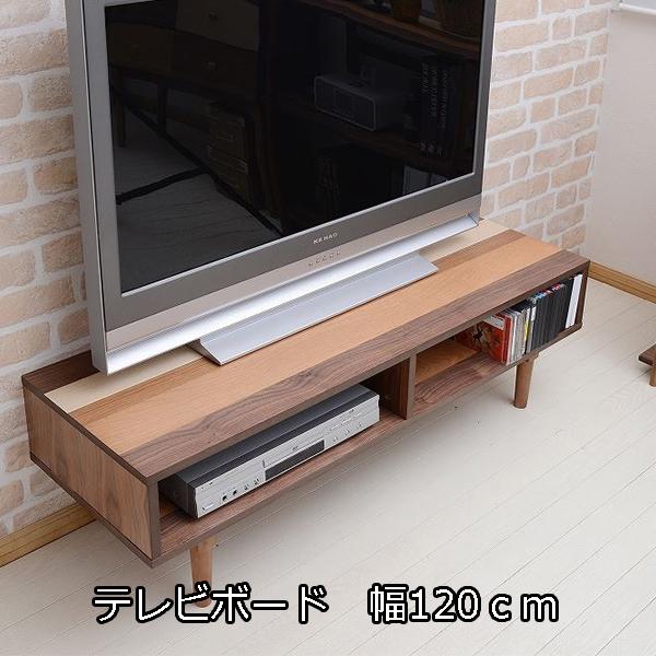 最新作 4種の天然木のコントラスト♪ 脚付き テレビボード シンプル 120 ローボード 120【送料無料】 テレビ台 木製 かわいい おしゃれ 脚付き シンプル 収納 北欧 ナチュラル 安い 激安, ココビーチ:e7f8507c --- business.personalco5.dominiotemporario.com
