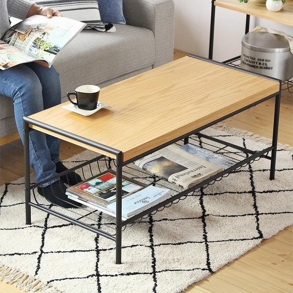 異素材ミックスでトレンド感♪ センターテーブル 棚付き 95×45 【送料無料】 ソファー用テーブル ローテーブル おしゃれ 木製 天板 アイアン 北欧 ヴィンテージ 収納