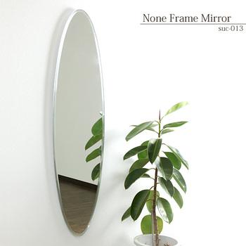 ノンフレームが美しい♪ ウォールミラー 【送料無料】 鏡 壁掛け ノンフレームミラー デザインミラー 激安 安い 壁掛けミラー おしゃれ 壁掛け鏡 軽量 人気 飛散防止 玄関 フレームレス 枠無し 枠なし