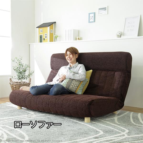 頭までしっかり支えるハイバック 座椅子♪ 低反発 ハイバック 安い ローソファー ローソファー 2人掛け【送料無料】 ローソファ 激安 こたつ 人をダメにするソファ リクライニング 座椅子 フルフラット 安い 日本製, オオタシ:793c9ebd --- knbufm.com