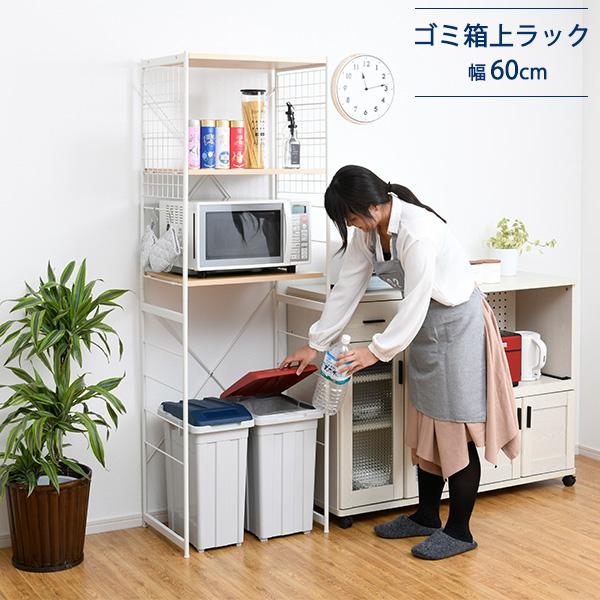 キッチンラック h1203 冷蔵庫上を有効に 冷蔵庫ラック 幅60 Fine 送料無料 スーパーSALE セール期間限定 冷蔵庫上ラック スリム おしゃれ 安い レンジラック 収納 アイアン スチール 冷蔵庫上棚 激安価格と即納で通信販売 激安 冷蔵庫上収納ラック