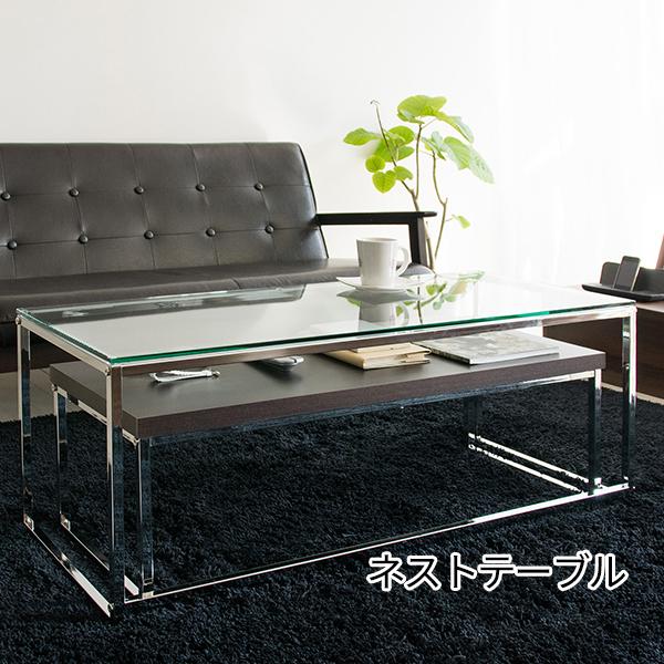 飾る、広げる♪ センターテーブル ガラス 【送料無料】 ローテーブル ネストテーブル おしゃれ スチール 収納 伸縮テーブル 2重テーブル モダン 激安 安い