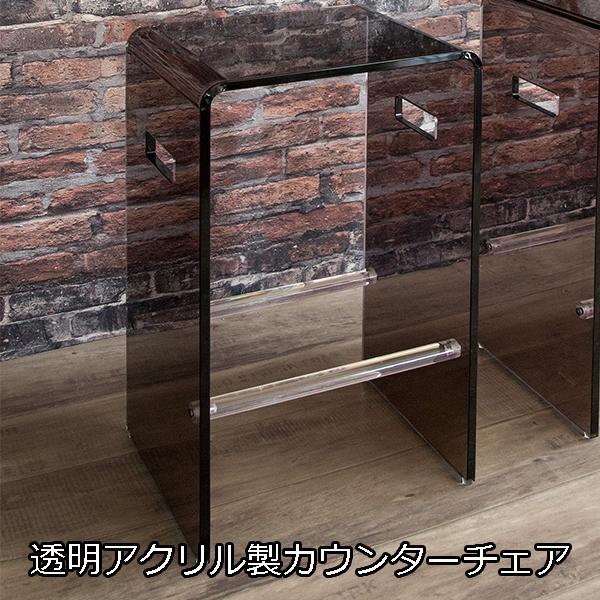 浮くように座る♪ 透明アクリル製 カウンターチェア 【送料無料】 バーチェアー おしゃれ モダン かっこいい 足置き付き カウンター用 椅子 ハイタイプ ハイチェア