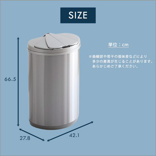 ゴミ箱 45 リットル 人気