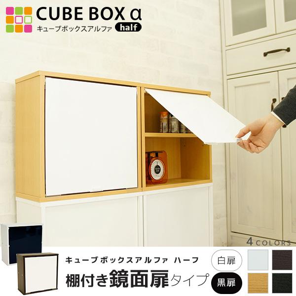扉 カラー 付き ボックス