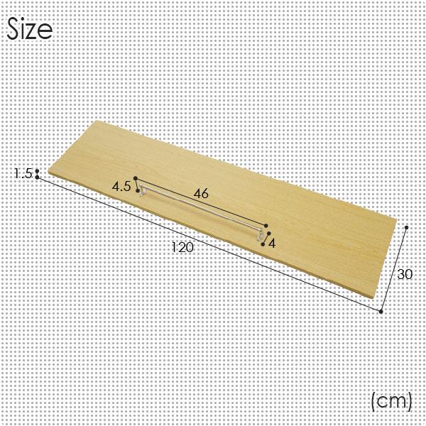 ハンガー付きで収納の幅が広がる♪ キューブボックスα専用 ロングボード ハンガー付き 天板のみ 【7000円以上で】 キューブボックス ハンガー ランドセルラック カラーボックス 天板 棚板 おしゃれ 木製