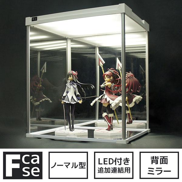 【増設用】LED内臓ベース付き フィギュアケース Fケース (背面ミラー) 【送料無料】 アクリル コレクションケース LED フィギュア 安い 日本製 スタッキング ショーケース ディスプレイケース