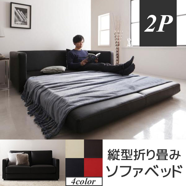 Sofa Takes Transformation Folding