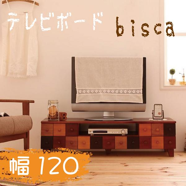 天然木 テレビボード 幅120 【送料無料】 テレビ台 ローボード カントリー調 リビングボード 120 激安 おしゃれ かわいい 安い 木製