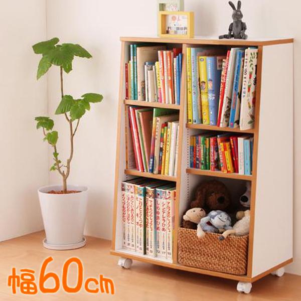 お部屋に小さな図書館を♪ 子供用 本棚 幅60 【送料無料】 絵本ラック 絵本棚 3段 日本製 キャスター付き 木製 おもちゃ箱 収納 ラック 激安 安い ホワイト 北欧 スリム