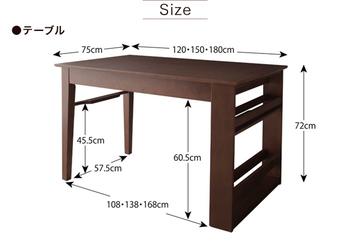 3段階で広がるラック付きダイニング♪ 伸長式ダイニングテーブルセット 7点  エクステンションテーブル セット 6人掛け 伸縮ダイニングテーブルセット 伸縮式 120 150 180 伸びる 延長 ダイニングセット 大型 6人用