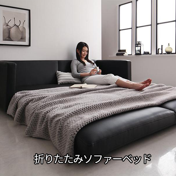 A high-quality sofa sprinkles it in a bed transformation ♪ folding sofa bed  3P three people, and hang three sofa-bed storing double folding 合皮 leather  ...