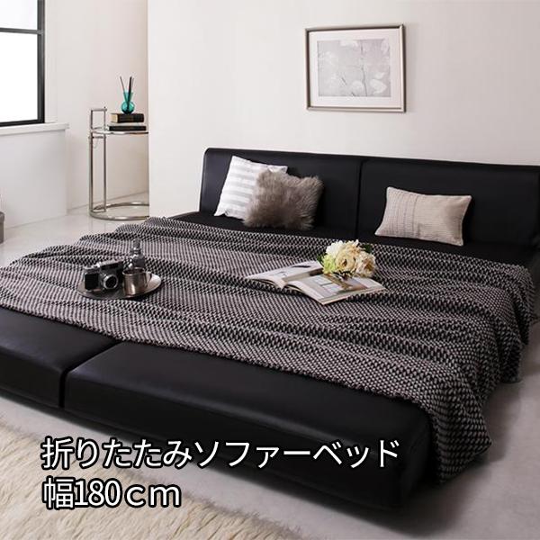Size Folding Sofa Beds 合皮 180cm