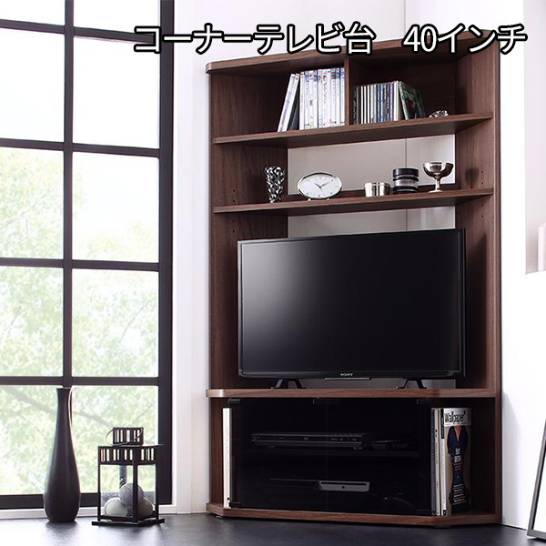 薄型デザイン♪ コーナーテレビボード 幅95 【送料無料】 ハイタイプ テレビ台 コーナーテレビボード 壁面収納 テレビ台 三角 激安 安い 格安 40型 40v