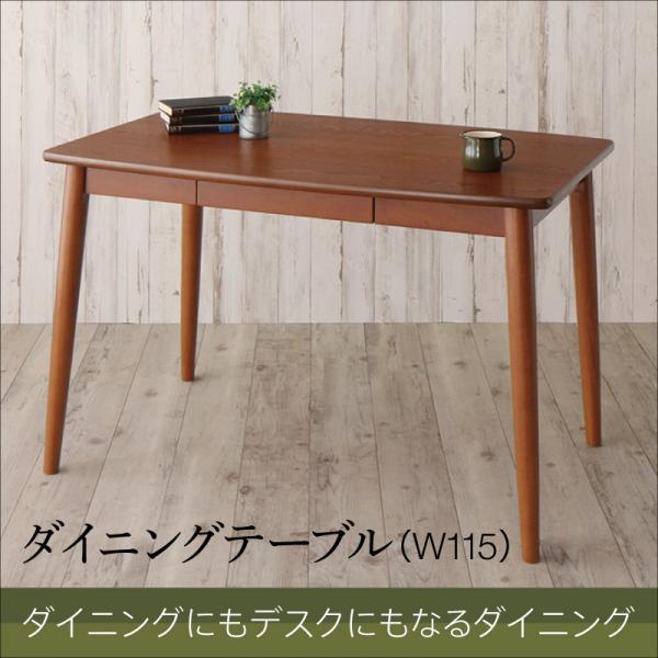 デスクにもなる♪ 引き出し付き ダイニングテーブル W115【送料無料【送料無料】】 ダイニングテーブルのみ デスクにもなる♪ おしゃれ 引き出し付き コンパクト 小さい 一人用ダイニングテーブル ミニダイニングテーブル 安い 激安 格安 長方形, KOTEN:90d996dc --- m2cweb.com
