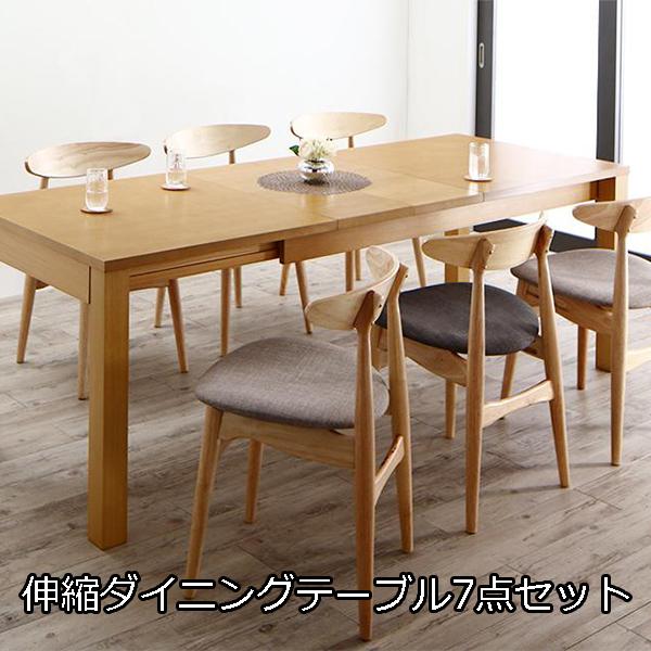 テーブル伸ばしてで6人掛け♪ 伸縮式ダイニングテーブルセット 7点 (W145-205テーブル+チェア6脚) 【送料無料】 6人掛け 伸長式ダイニングテーブルセット おしゃれ 北欧 伸長式 激安 6人用