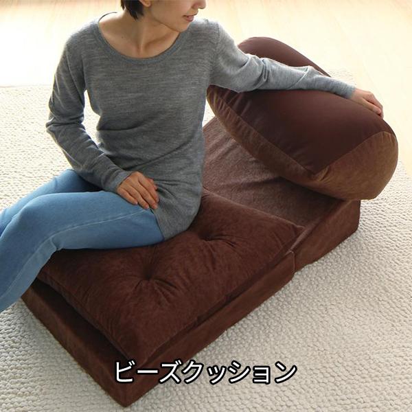 こたつに最適 2P ごろ寝マット 折りたたみ 【送料無料】 大人 コンパクト 2人掛け 座椅子 ビーズソファー こたつ 激安 安い 背もたれ 変形 2P
