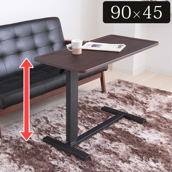 立って座って。高さいろいろ♪ 昇降式テーブル 幅90cm キャスター付き 【送料無料】 昇降テーブル リフティングテーブル ガス圧 90 高さ調節 デスク 奥行45cm 幅90 コンパクト おしゃれ 机 ハイタイプ ロータイプ ソファーテーブル ソファー用テーブル