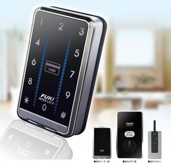 INAHO インターロックR INTERLOCKR リモコン付きタッチパネル&非接触IC式電気錠おサイフケータイや電子マネーがカギになる!