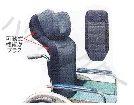 【送料無料】車いすサポートシートα 帝人フロンティア [車椅子 車イス クッション 骨盤 保護 床ずれ防止] 【代金引換不可】