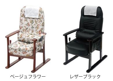 【施設、病院等への配送は送料無料】肘付き高座椅子 ヤマソロ 【代金引換不可】