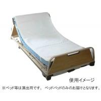 【送料無料】床ずれナースパッド TN1100T-100 [100cm幅] 【代金引換不可】