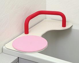 【送料無料】バスベンリーレギュラーII BB-009 レイクス21 [介護 浴室 浴槽 シャワーベンチ 風呂 椅子 イス]【代金引換不可】