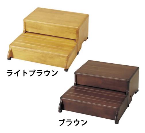 【送料無料】木製玄関台 45W-30-2段 アロン化成【代金引換不可】
