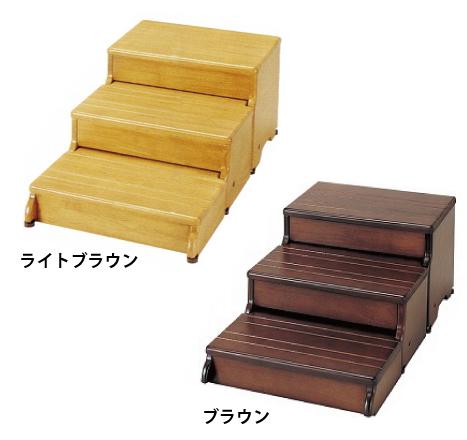 【送料無料】木製玄関台 45W-30-3段 アロン化成【代金引換不可】