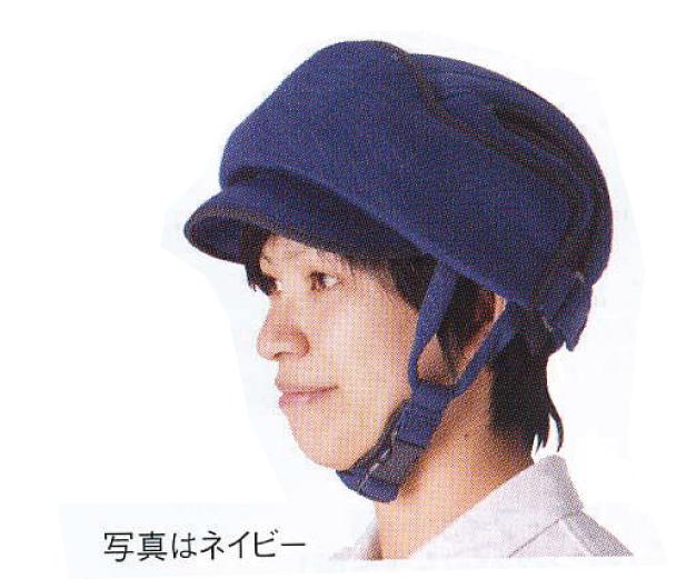 【送料無料】アボネットガード Eタイプ no.2100 特殊衣料 (頭部保護 介護用品 ヘッドガード 保護帽 ヘルメット)【代金引換不可】