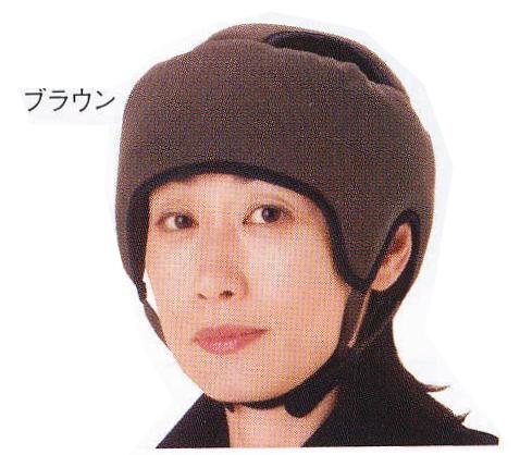 【送料無料】アボネットガードAタイプ スタンダードN(浅型) 保護帽 介護用品 2072 2072 特殊衣料 (頭部保護 介護用品 ヘッドガード 保護帽 ヘルメット)【代金引換不可】, 粋な着こなし:d8062ef8 --- sohotorquay.co.uk