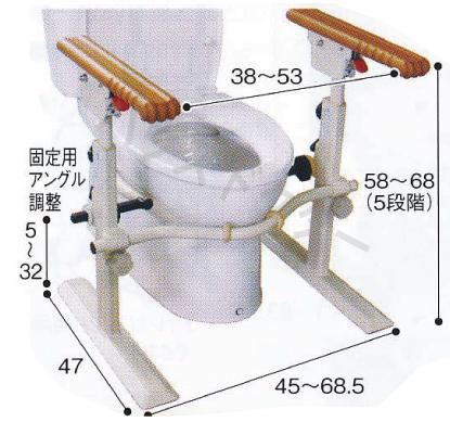 【送料無料】トイレ用たちあっぷII CKJ-01 矢崎化工 介護用品 トイレ用品 手すり【代金引換不可】