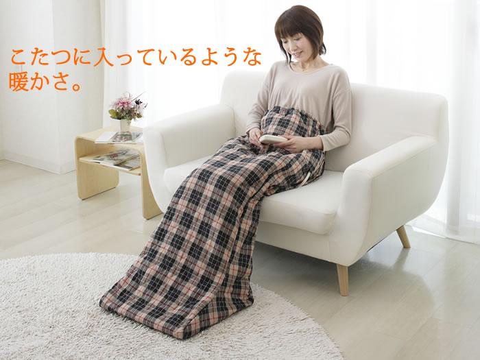 あったか脚入れヒーター [ホットマット 電気毛布 ホットカーペット 着る毛布 湯たんぽ 保温] 【代金引換不可】