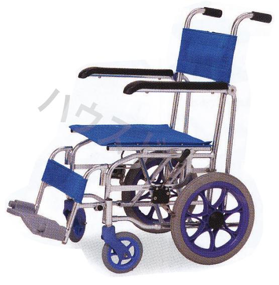 愛ふるチェアー(入浴兼用介助車いす)フォーライフメディカル [介護 用品 浴室 浴槽 入浴補助 車椅子]【代金引換不可】