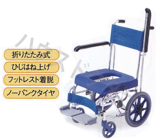 【送料無料】シャワー用車いす フローラ MHC-46 ミキ【代金引換不可】