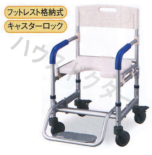 【送料無料】すま~いるシャワーベンチキャリータイプ FRCS イーストアイ [介護 入浴 浴室 風呂 椅子 イス シャワーキャリー 車椅子]【代金引換不可】
