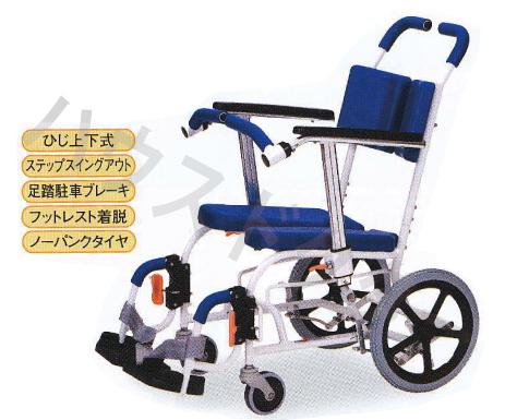 【送料無料】座位安定シャワーキャリー SY-10 ピジョンタヒラ【代金引換不可】